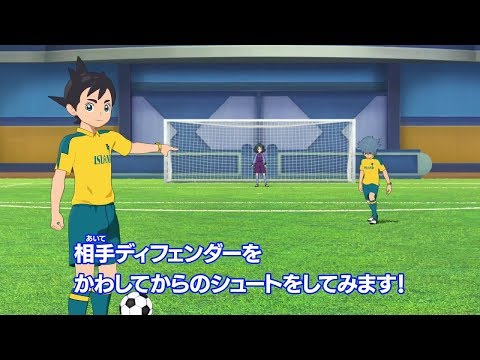 Inazuma Eleven Balance Of Ares 2018 | Nitendo Switch/iOS/Android Gameplay(English Subbed)