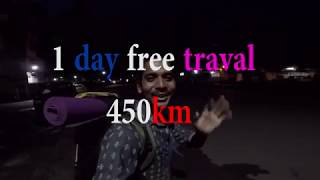 free travel India without money in police car | bullet singh boisar