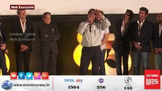 Krishnamachari Srikkanth Speech in 83 Movie Launch   83 Movie   Kapil dev   Srikanth   Actor Jiiva