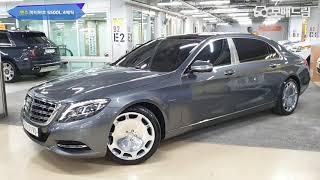 2017 벤츠 마이바흐 S500L 4매틱