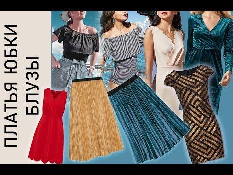Платья, плиссированые юбки, блузы с воланами, шорты вещи одежда  Avon
