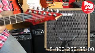 Гитарный комбик YERASOV GTA-15C(Гитарный комбоусилитель YERASOV GTA-15C https://goo.gl/MF9zhr – это пятнадцативаттный ламповый аппарат с минимальным функ..., 2012-05-03T19:36:25.000Z)