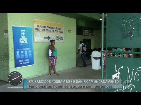 Ladrões invadem unidade de saúde e roubam armários de funcionários | Primeiro Impacto (06/03/18)