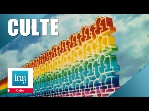 Culte : Générique d'ouverture d'antenne TF1 1979   Archive INA
