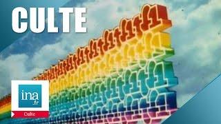 Culte : Générique d'ouverture d'antenne TF1 1979 | Archive INA