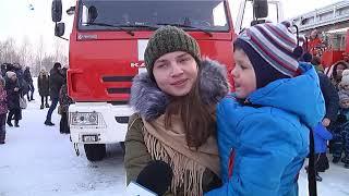 В Новоильинском районе провели познавательное мероприятие для детей