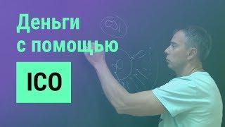 Стратегия умножения биткоинов с помощью биржи криптовалют EXMO