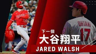 比大谷翔平更強的二刀流!?『諾熊談棒球』
