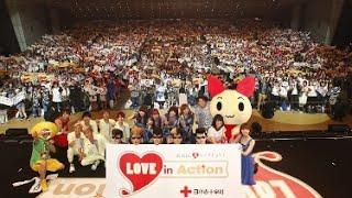 ナオト、氣志團、サイサイ、Da-iCE出演 若年層に献血を呼びかける無料ラ...