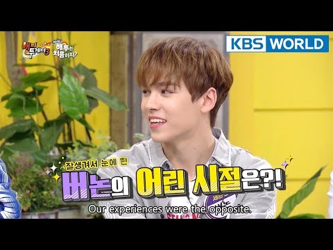 How did Vernon look when he was little? :D  [Happy Together/2018.04.12]
