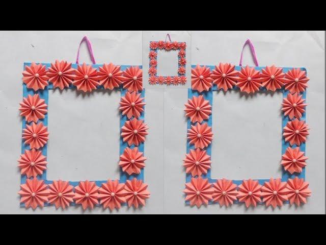 Princess DIY Photo Frame Idea→Make a College Photo Frame out of Crafts Paper→Handmade photo frame→1