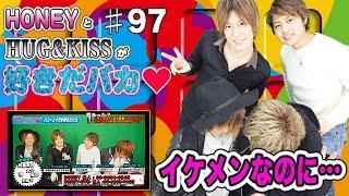 【ハニーとハグキスが好きだバカ♡】 (16/1/13) お店探しも!!求人も!!夜...