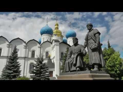 The Historic Site of Kazan's Kremlin in Tatarstan