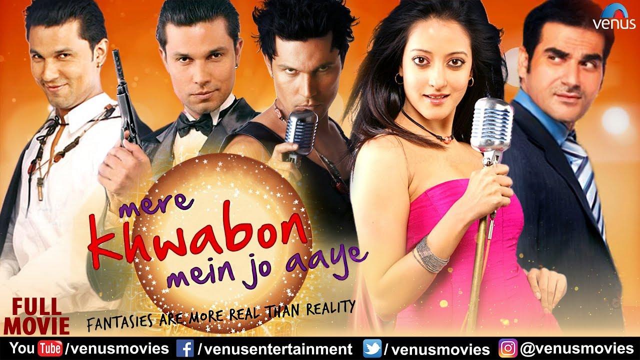 Download Mere Khwabon Mein Jo Aaye   Full Hindi Movie   Randeep Hooda   Arbaaz Khan   Raima Sen  Hindi Movies