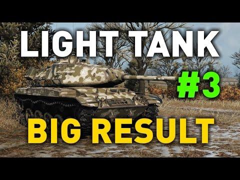 World of Tanks || Light Tank, Big Result #3
