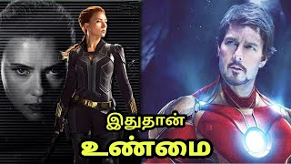 Tom Cruise Cameo in Doctor Strange 2 ? Black Widow Again ? In Tamil