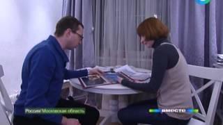 Валютная ипотека как ловушка для россиян