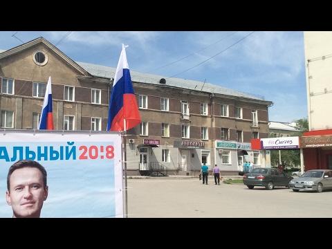 ОАО УК Кузбассразрезуголь, Кемерово (ИНН 4205049090