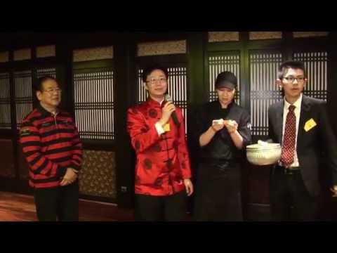 China Lounge – Neujahrsfeier am 20. Februar 2015 in Frankfurt