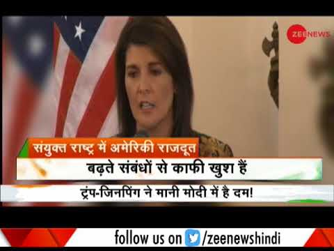 Deshhit: PM Narendra Modi will be the first-ever Indian PM to visit Palestine