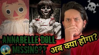 Annabelle Doll Escaped From Occult Museum? Annabelle Doll क़ैद से ग़ायब? Real or Fake | Bloody Satya