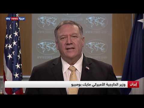 إيران.. وكالة الطاقة الذرية تتهم إيران بانتهاك جديد للاتفاق النووي  - نشر قبل 1 ساعة