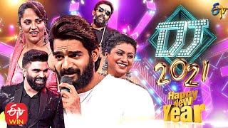 DJ 2021 New Year Special Event | Promo 03 | Sudigaali Sudheer | Rashmi | Hyper Aadi | Anasuya | ETV