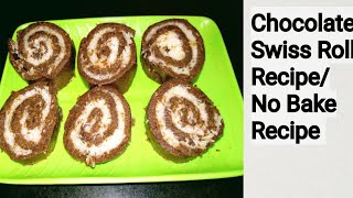 Chocolate Swiss Roll Recipe || Delicious Chocolate Swiss Rolls || No Bake Cake || Ladies Dunia