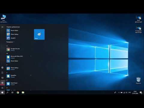 Как включить стандартную программу просмотра фотографий для Windows 10