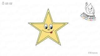Как нарисовать звездочку: инструкция от EvriKak(Предлагаем пошаговую инструкцию как рисовать маленькую звездочку. Фото и текстовая инструкция у нас на..., 2016-07-26T14:50:46.000Z)