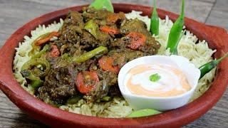 ഇത് പൊളിയാട്ടോ? ഒന്നും പറയാനില്ല..വിരുന്നുകാർ വരുമ്പോൾ സൽക്കരിക്കാൻ Tasty beef kabaliyath