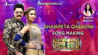 Shaikpeta Chandini Video Song Making | Captain Rana Prathap | Haranath Policherla | Geetha Madhuri