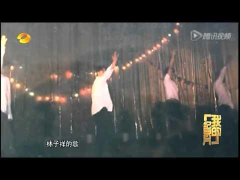 张杰第一次表演歌曲 林子祥真的汉子