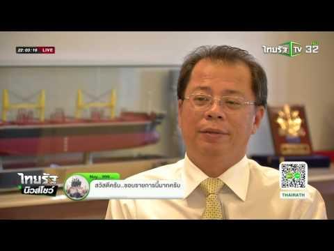 นกแอร์ยังเลิกเที่ยวบินต่อเนื่อง | 04-03-59 | ไทยรัฐนิวส์โชว์ | ThairathTV