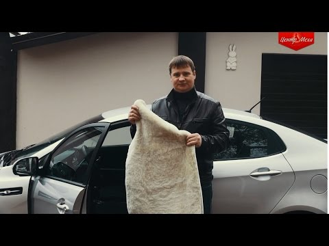 Меховые накидки на сидения автомобиля из овчины (мутона)