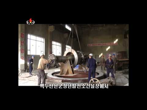 Evening news on North Korean TV, August 22. 2015