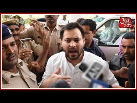 Tejashwi Yadav Protests Over Nitish Kumar Being Invited To Form Govt Ahead Of RJD