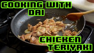 Japanese Chicken Teriyaki (照り焼きチキン) Recipe - Cooking With Daikon Ep. 03