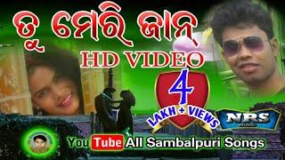 Tu Meri Jaan FULL VIDEO (Ruku Suna) New Sambalpuri HD Video 2017