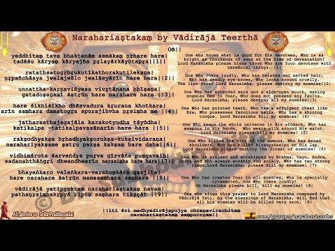 Sri Narahariashtakam (with Roman diacritic lyrics and English translation)
