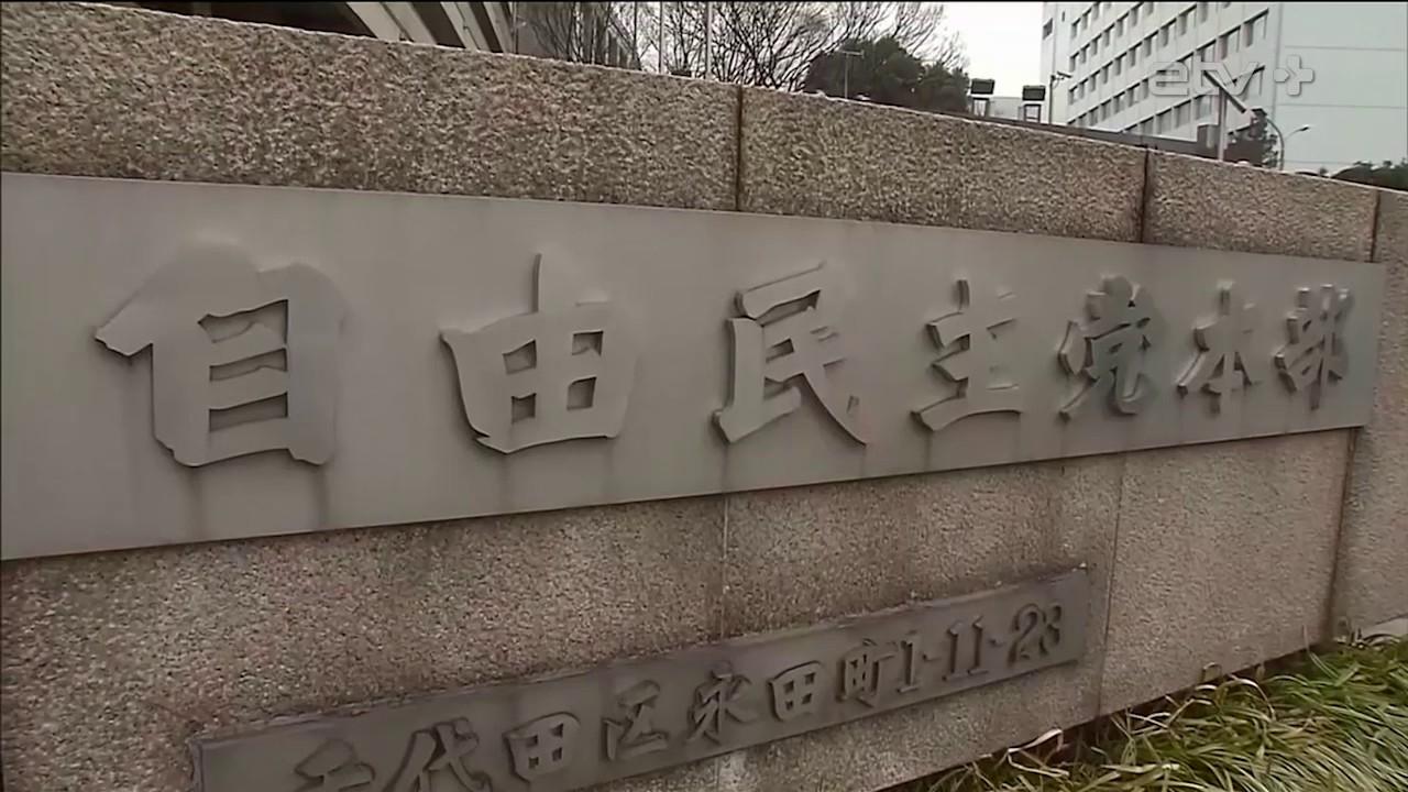 Зарубежные новости: умер самый старый человек, японцы против запрета на курение на улицах