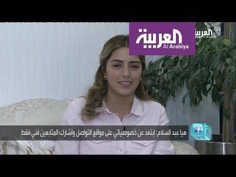 تفاعلكم: هيا عبد السلام تتحدث عن الخافي أعظم و تكشف حدودها على مواقع التواصل  - نشر قبل 4 ساعة