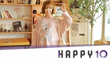 내 생애 행복한 열달 해피텐 임부복   HAPPY10