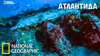 Расцвет Атлантиды: расшифрованные тайны