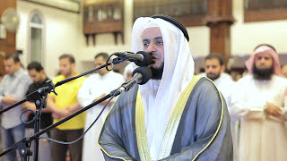 فيديو..مشاري راشد العفاسي - سورة الكهف من صلاة التراويح لعام 1436هـ من مسجد الراشد