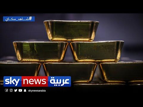 توقعات الدولار والذهب مع الرئيس التنفيذي لشركة CFI دبي نضال عبد الهادي  - 04:57-2020 / 8 / 11