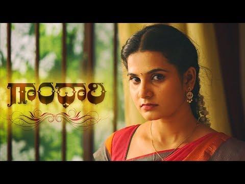 Addillu Award winning short film Telugu Short     - TeluguMesh