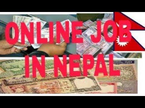 How to find online job in nepal | Nepal ma online kasere garne  | how to earn money online | money