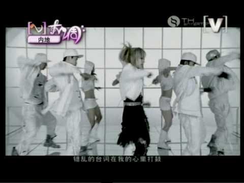 [HQ MV](pinyin sub)SARA-Sudden Strike 意外突袭
