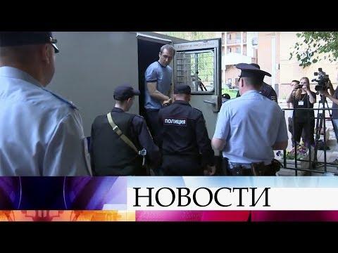 Суд в Москве вынесет приговор полковнику МВД Дмитрию Захарченко.